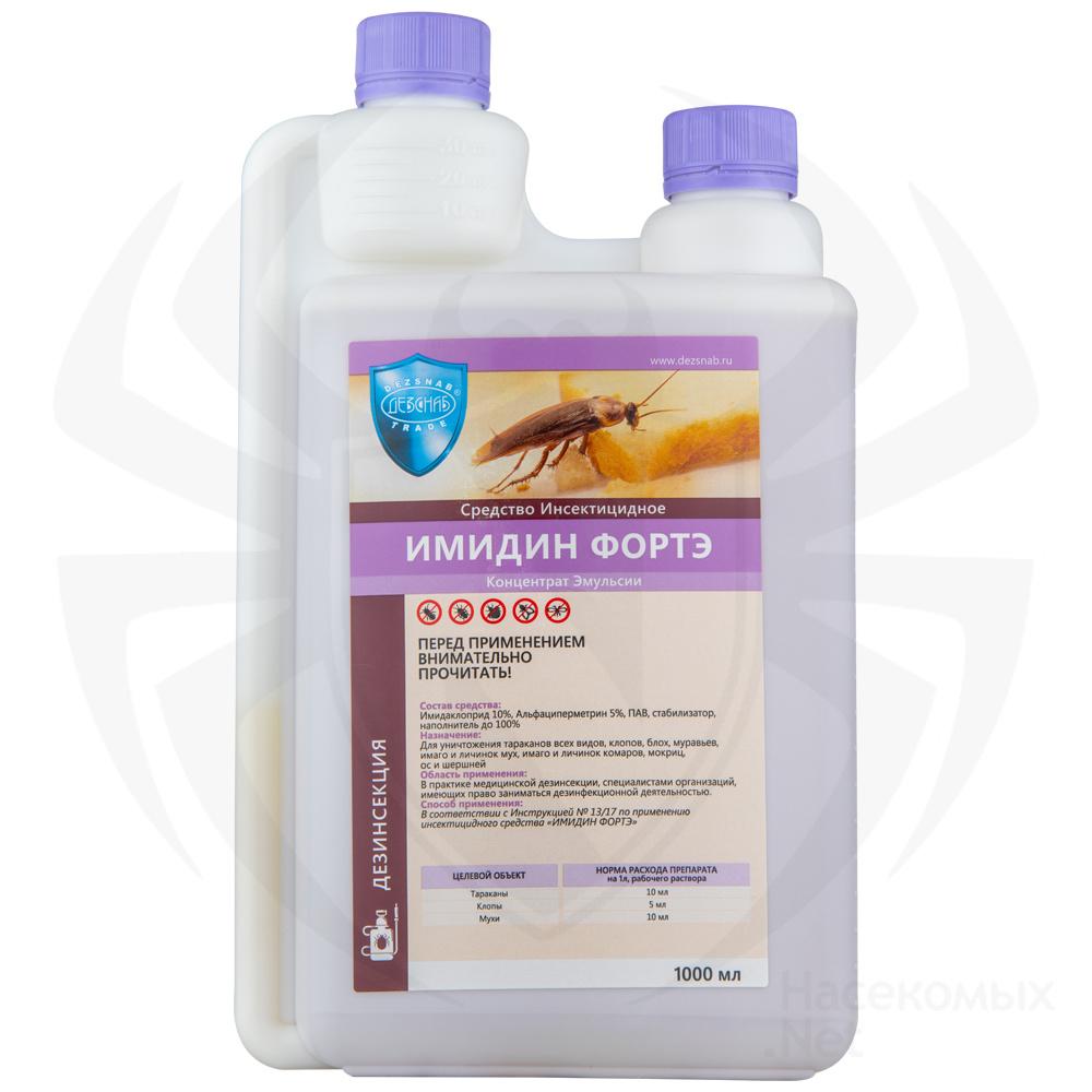 Купить Имидин Фортэ, 1 л средство от насекомых
